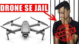 Drone Rules in Pakistan  Watch this Video before flying Drone