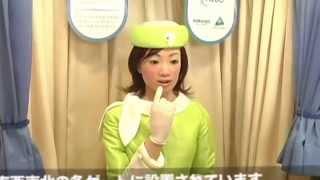 1年間レギュラー放送されたバラエティー番組が東京と名古屋の二元中継に...
