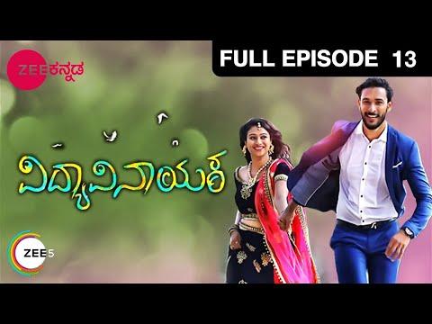 Vidya Vinayaka - Episode 13  - November 15, 2017 - Full Episode