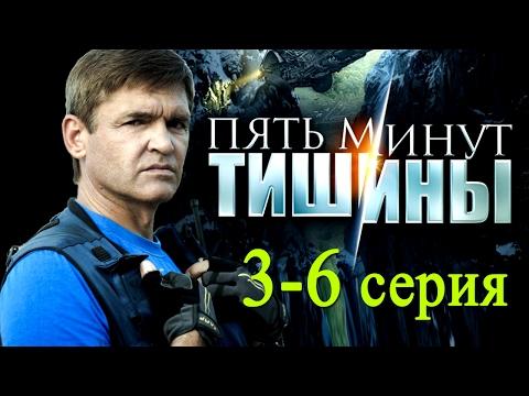 Сериалы Русские 2017 смотреть онлайн