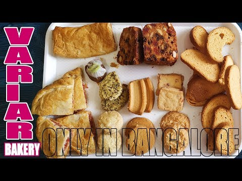 OG Variar sons bakery | One of the best bakeries In Bengalur