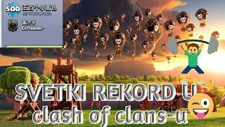 Svetski rekord u Clash of clans-u | no. 1 u svetu