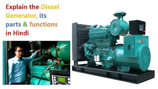Explain the Diesel Generator & its Parts in Hindi