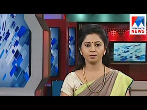 ഒരു മണി വാർത്ത | 1 P M News | News Anchor - Veena Prasad | June 05 , 2017  | Manorama News