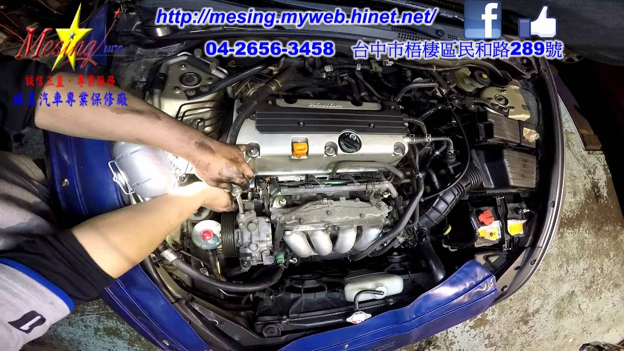 P2646 Code Vtc Actuator Gasket Replace Honda Accord 2 0l 2004 K20a7 Bcla Mcla Youtube