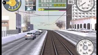 函館市交通局 湯の川 - 函館どつく前 500形529 (晴)