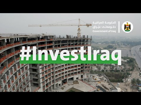 Baghdad's International Hotel Project