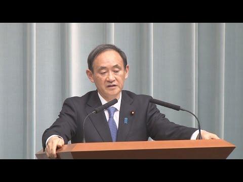 首相「信ぴょう性高い」 湯川さん「殺害」画像
