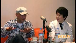 『橋弥尚孝のアンチエイジングジェネレーション』清水興 華彩なな 動画 29