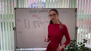 Как перевести градусы в радианы, как перевести радианы в градусы.