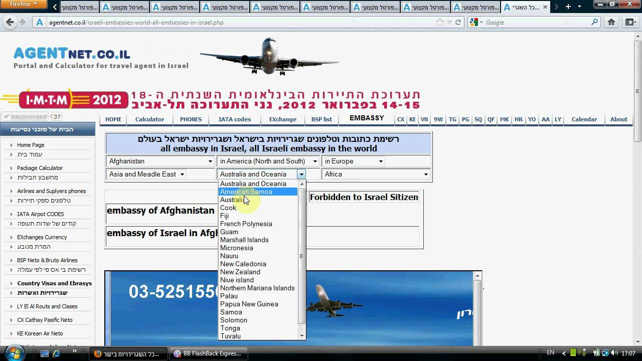 AgentNET.co.il - free service for the travel agent - YouTube