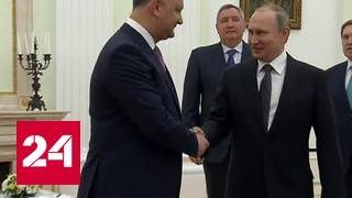 Додон привез Путину его же вино