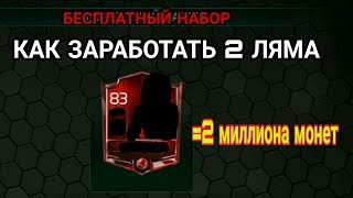 FIFA MOBILE |TOTY  PACK OPENING + 6 ПАКОВ ЛИГИ |