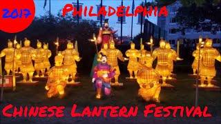 Philadelphia Chinese Lantern Festival 2017 Video