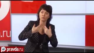 Видео - урок №5. Язык жестов .