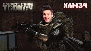 Escape from Tarkov изи заработок