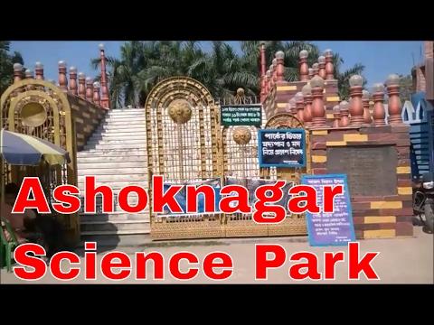Ashoknagar Millennium Science Park near Habra in North 24 Parganas