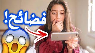 ردة فعلي على ڤيديوهاتي القديمه ؟! 😱🔥 فضائح || Life As Sara