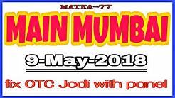 Main Mumbai Satta matka 9 may 2018 fix game