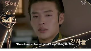 Video [engsub]kang ha neul-excellent actor award download MP3, 3GP, MP4, WEBM, AVI, FLV Januari 2018