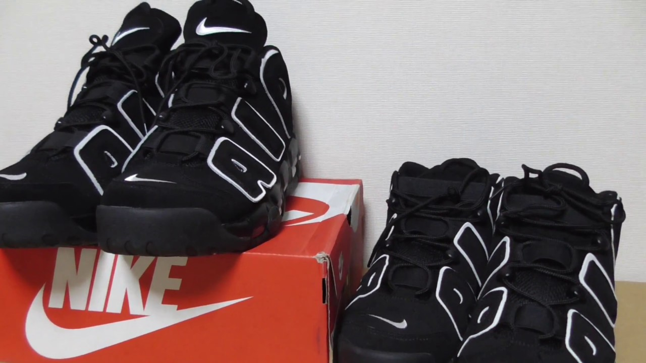 b525d9aeed5 Nike Air More Uptempo Fake