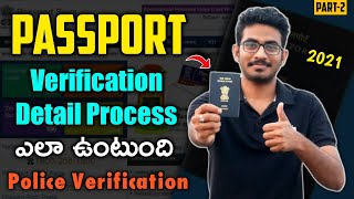 Passport Verification Full Process Online in Telugu   Passport Full Detail Verification Process 2021
