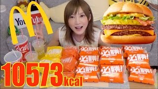 [MUKBANG] 10 Mcdonald's new Victory Burgers and 10 Victory Waffle Fries With 5.5kg 10573kcal