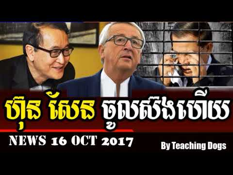 Cambodia Hot News: VOD Voice of Democracy Radio Khmer Afternoon Monday 10/16/2017
