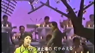 別れのブルース 森昌子 Mori Masako.