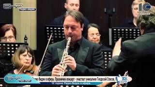 Концерт за кавал и кларинет от Теодосий Спасов_Concert for Kaval & Clarinet 10 Years Radio Vidin