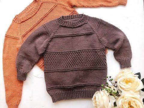 Детский свитер спицами регланом