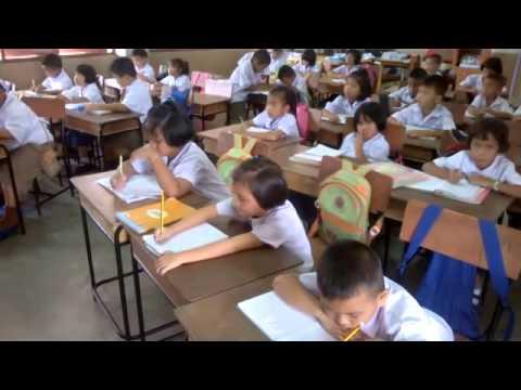ครูแอนกับวิชาภาษาไทย ป.1