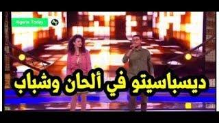 شروق و عماد - الحان و شباب 8 -  البرايم الثاني - Alhan Wa Chabab 2018