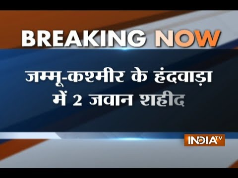 Top 5 News of the day | 20 May, 2017 - IndiaTv