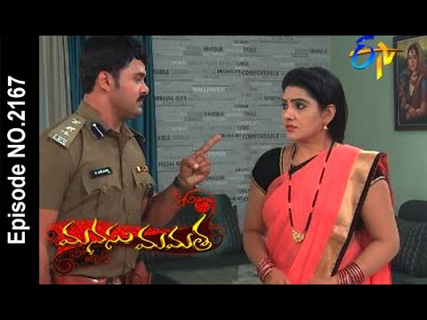 Manasu Mamata | 1st January 2018  | Full Episode No 2167| ETV Telugu