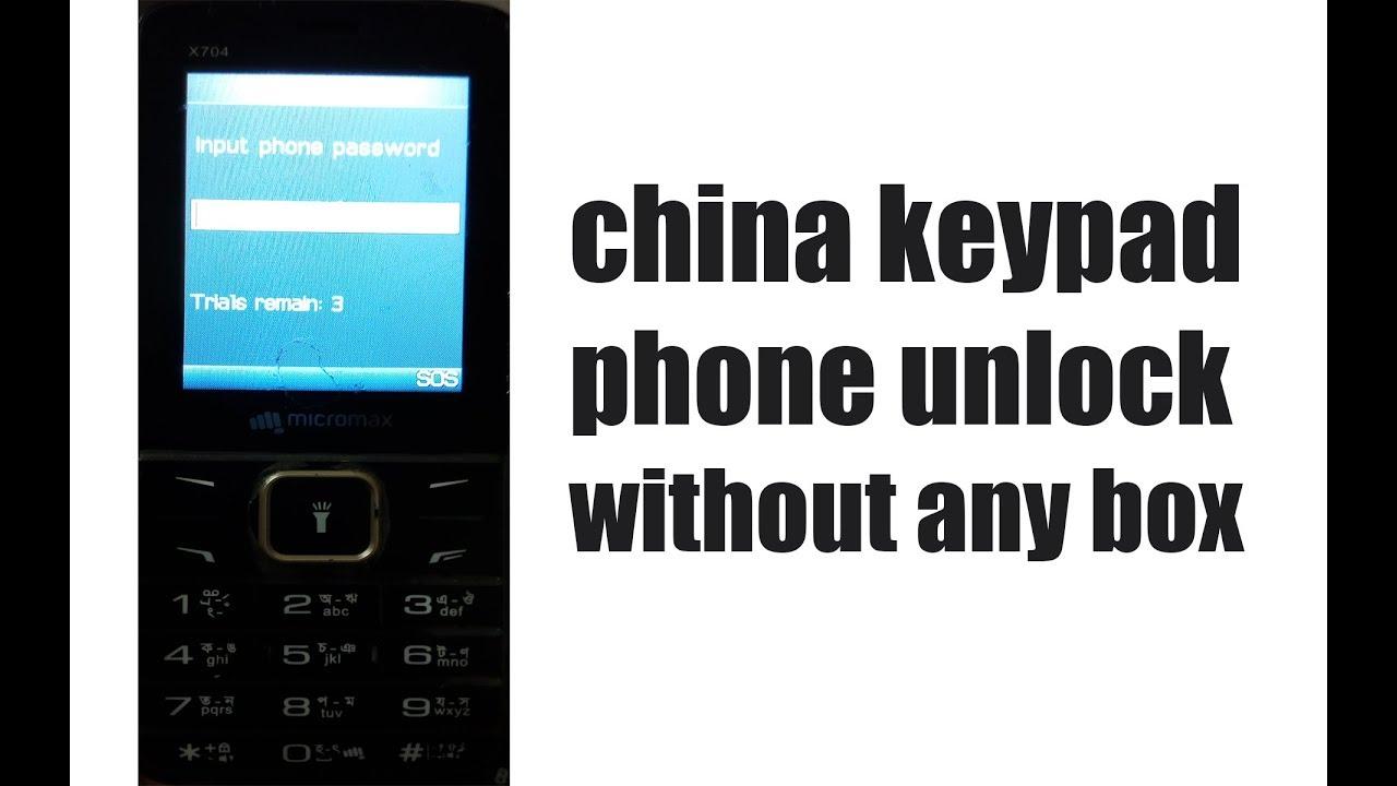 china keypad phone unlock without box