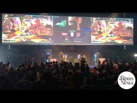 Game on in Tokyo as esports battle has its 'homecoming' — The Japan News