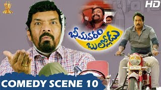 Sunil Escaping From Villain | Bhimavaram Bullodu Movie Comedy Scenes HD | Suresh Productions