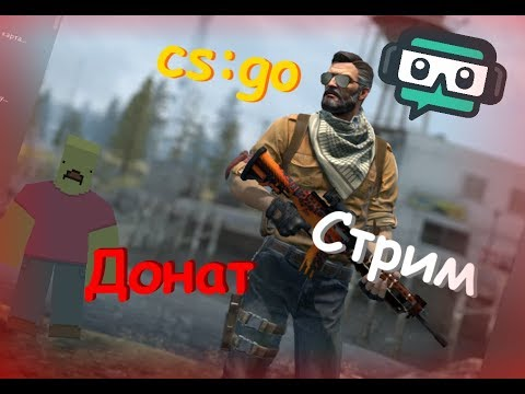 CS:GO, UNTURNED, Roblox! СТРИМ!!!