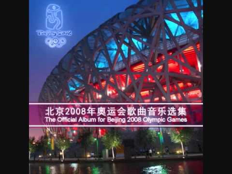 1.11 - The Olympic Flag and Anthem - Beijing 2008 Original Soundtrack