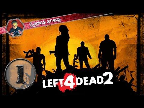 Left 4 Dead дата выхода, системные требования
