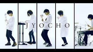 JYOCHO『sugoi kawaii JYOCHO』(Official Music Video)