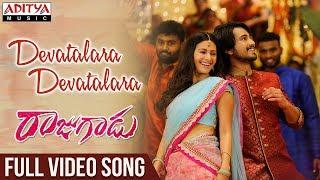 Devatalara Devatalara Full Video Song | Rajugadu Video Songs | Raj Tarun, Amyra Dastur
