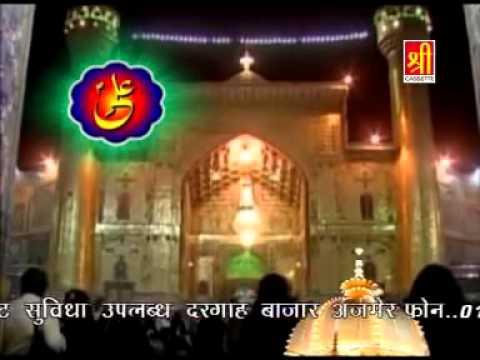 Ay Hindwali Khwaja Ek Tera Sahara Hai By Qutbi Brothers Qawwal
