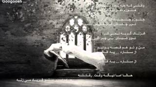 Googoosh ... Hayahoo ... Piano : Mahdi Rahnama ...