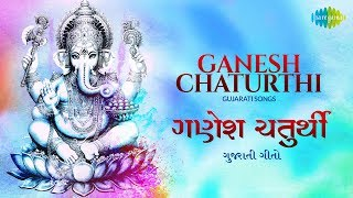 Ganesh Chaturthi Songs | Gujarati | Ganesh Aarti - Shlok | Music Box