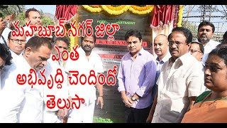 Telangana Development | Mahabubnagar District,Telangana | KCR