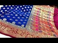 BEAUTIFUL KATAN SILK SAREE OFFER SALES || Banarasi Katan Silk Sarees collection