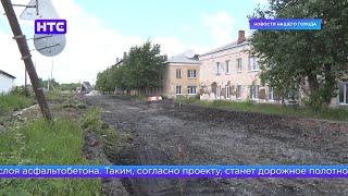 Полным ходом идет ремонт дорожного покрытия на улице Александра Матросова