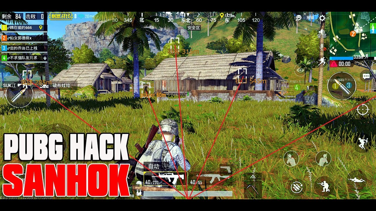 PUBG Mobile HACK Map Sanhok - Top 1 Kill 25 (Android/IOS)